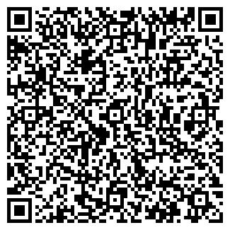 QR-код с контактной информацией организации РЕАЛКО, ООО