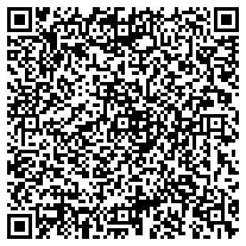 QR-код с контактной информацией организации ФИТЭКС, ЗАО