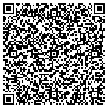 QR-код с контактной информацией организации АДИДЖЕ, ООО