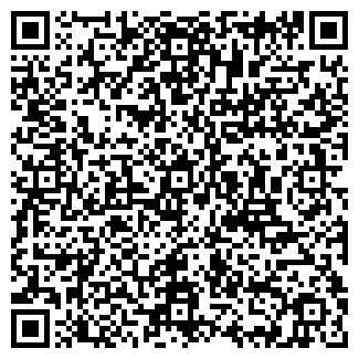 QR-код с контактной информацией организации МАЛЮТА, ЗАО