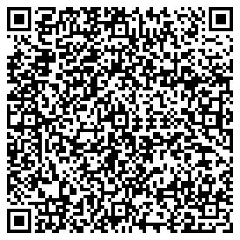 QR-код с контактной информацией организации АВТО-СПЕКТР, ООО