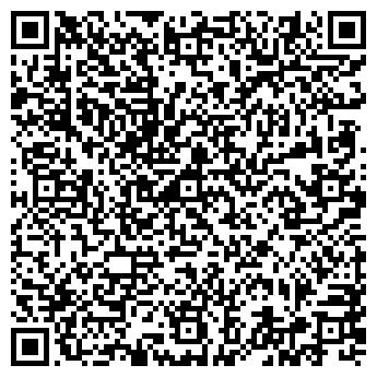 QR-код с контактной информацией организации ЛИД-ПРОМ, ООО