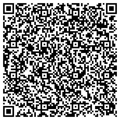 QR-код с контактной информацией организации СТАРООСКОЛЬСКИЙ КОМБИНАТ СТРОИТЕЛЬНЫХ МАТЕРИАЛОВ, ОАО