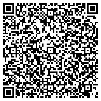 QR-код с контактной информацией организации ВИД, ЗАО