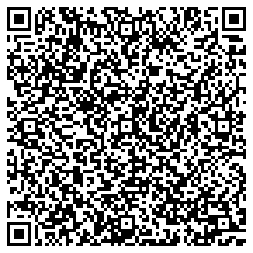 QR-код с контактной информацией организации ВСЕ ДЛЯ РЕМОНТА МАГАЗИН
