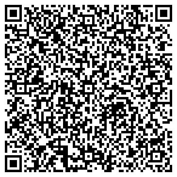 QR-код с контактной информацией организации ЗАВОД СТРОИТЕЛЬНЫХ МАТЕРИАЛОВ, ООО