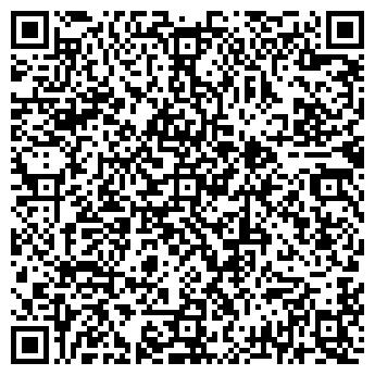 QR-код с контактной информацией организации КВИНТЕТ ПКФ, ООО