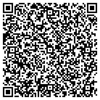 QR-код с контактной информацией организации ОСКОЛЕВРОСТИЛЬ