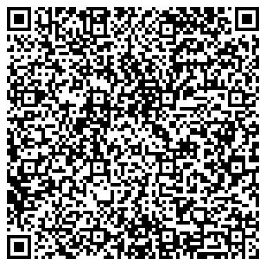 QR-код с контактной информацией организации МИР РЕКЛАМНО-ПРОИЗВОДСТВЕННАЯ КОМПАНИЯ ТОО