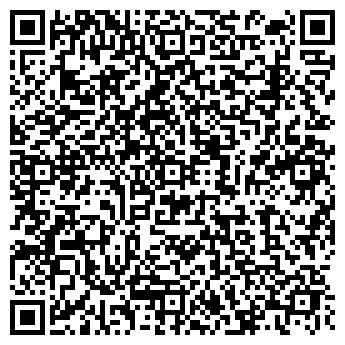 QR-код с контактной информацией организации ОСКОЛЦЕМГАЗ, ЗАО