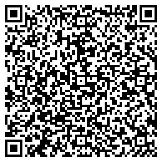 QR-код с контактной информацией организации СТРОЙКЛАБ, ЗАО
