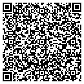 QR-код с контактной информацией организации СОТИМ, ООО