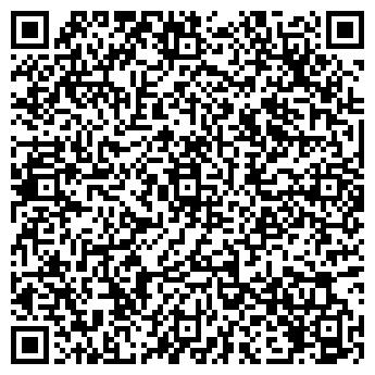 QR-код с контактной информацией организации МИР СПЕЦОДЕЖДЫ ТОО