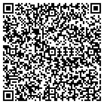 QR-код с контактной информацией организации РЕМА-ОСКОЛ, ООО