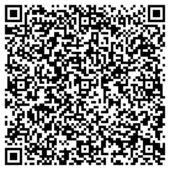 QR-код с контактной информацией организации ГЕРМЕТИК СЕРВИС, ООО