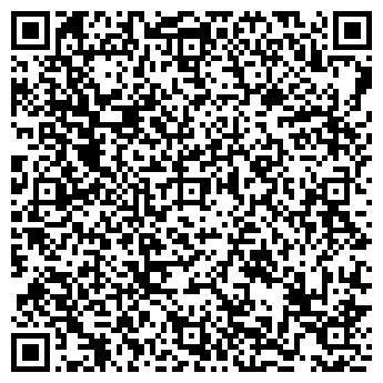 QR-код с контактной информацией организации СТЕЦЮК Е.Е., ЧП