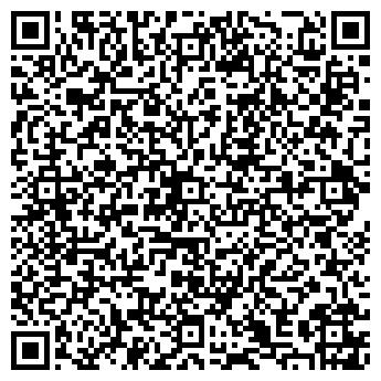 QR-код с контактной информацией организации МОДЕРН САЛОН КРАСОТЫ