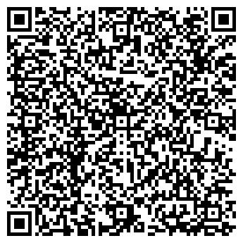 QR-код с контактной информацией организации СТАРАЯ МЕЛЬНИЦА, ООО