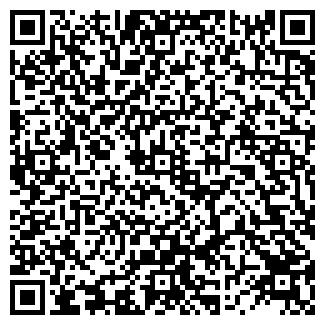 QR-код с контактной информацией организации ЗАО ПРОЕКТ-1