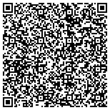 QR-код с контактной информацией организации КОМПЛЕКСНАЯ ЛАБОРАТОРИЯ МОНИТОРИНГА ОКРУЖАЮЩЕЙ СРЕДЫ