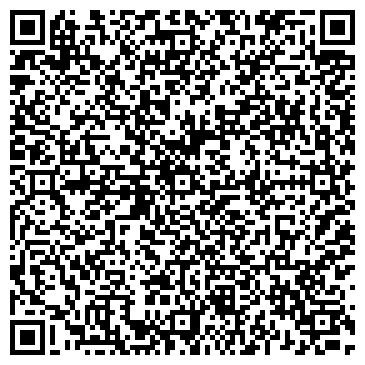 QR-код с контактной информацией организации ПЕЛЬМЕННАЯ ЗАО ТД НОВЫЙ СТИЛЬ
