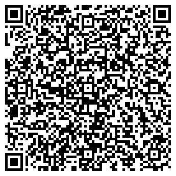 QR-код с контактной информацией организации № 2 МУНИЦИПАЛЬНАЯ ДШИ