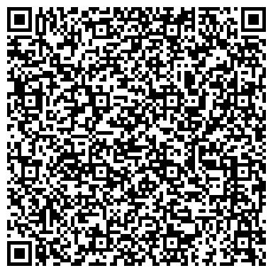 """QR-код с контактной информацией организации База отдыха Литораль """"ШОКОЛАД"""""""