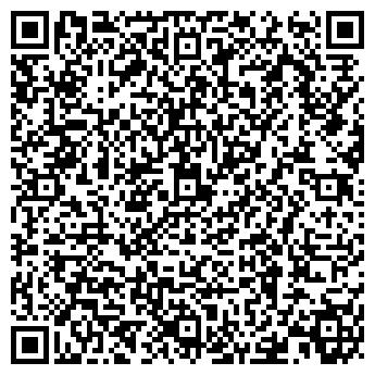 QR-код с контактной информацией организации ДШИ ИМ. М.Г. ЭРДЕНКО