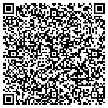 QR-код с контактной информацией организации КМАЖЕЛДОРТРАНС, ОАО