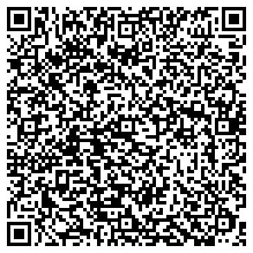 QR-код с контактной информацией организации ЧУБ И ПАРТНЕРЫ АДВОКАТСКОЕ БЮРО