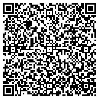 QR-код с контактной информацией организации № 142, МП