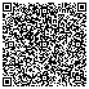 QR-код с контактной информацией организации КИМБЕРЛИ-МАРКЕТ, ООО