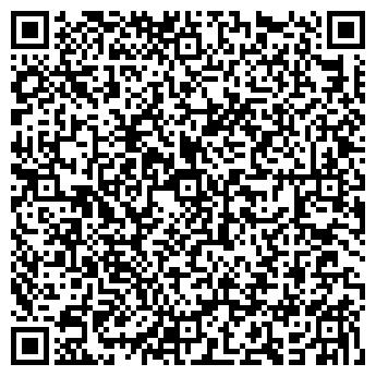 QR-код с контактной информацией организации ТРУД-ЭКСПЕРТ МАКСИМУМ