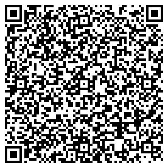 QR-код с контактной информацией организации ГЕЛЕОС МАГАЗИН, ЗАО