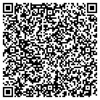 QR-код с контактной информацией организации УЛЫБКА, ЗАО