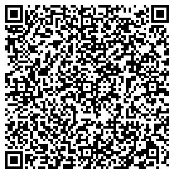QR-код с контактной информацией организации РОСКОМ, ТОО