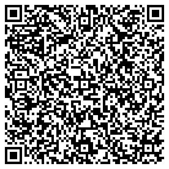 QR-код с контактной информацией организации КМАПРОЕКТЖИЛСТРОЙ, ОАО