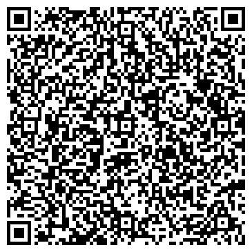 QR-код с контактной информацией организации СТАРООСКОЛЬСКИЙ ЗАВОД СТРОИТЕЛЬНЫХ МАТЕРИАЛОВ, ООО