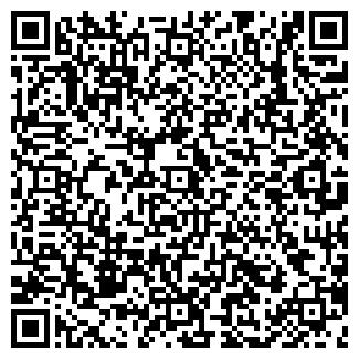 QR-код с контактной информацией организации ШЕПТАЕВ, ЧП