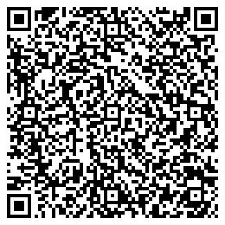 QR-код с контактной информацией организации ЭСКО, ЗАО