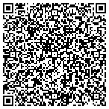 QR-код с контактной информацией организации ОБЩЕЖИТИЕ ПОЛИТЕХНИЧЕСКОГО КОЛЛЕДЖА