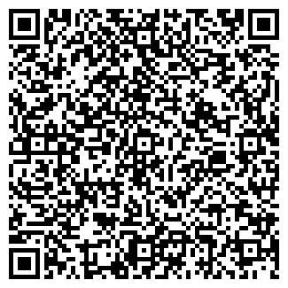 QR-код с контактной информацией организации АУДИТ