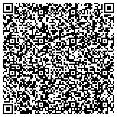 QR-код с контактной информацией организации УЧЕБНЫЙ ЦЕНТР ДЕПАРТАМЕНТА ФГС ЗАНЯТОСТИ НАСЕЛЕНИЯ ПО ОБЛАСТИ