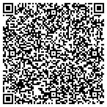QR-код с контактной информацией организации ЮРИДИЧЕСКАЯ КОНСУЛЬТАЦИЯ РАЙОННАЯ
