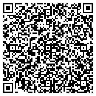 QR-код с контактной информацией организации НАТАЛИ ЧП