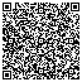 QR-код с контактной информацией организации ООО ТРОТУАР