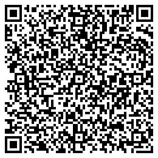 QR-код с контактной информацией организации ЦДР, ОАО
