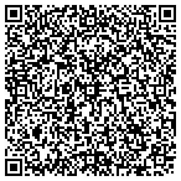 QR-код с контактной информацией организации СТАРООСКОЛЬСКАЯ ТЕХНОЛОГИЧЕСКАЯ КОМПАНИЯ, ЗАО