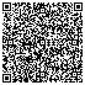 QR-код с контактной информацией организации ОСКОЛМЕБЕЛЬ, ОАО