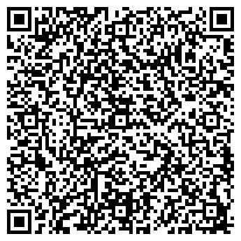 QR-код с контактной информацией организации КОНТИНЕНТ, ЗАО